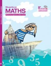 Réussite en Maths 8e Harmos